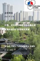 Book cover (cn)